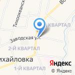 Тонус на карте Михайловки