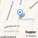 Храм Архангела Михаила на карте Михайловки