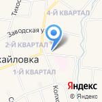 Фрукто-Лэнд на карте Михайловки
