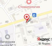 Управление Росреестра по Приморскому краю