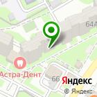 Местоположение компании Добытчик