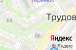 Схема проезда до компании Скорая-авто-помощь в Трудовом