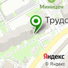 Местоположение компании Corona
