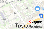 Схема проезда до компании Теплый Дом ДВ в Трудовом