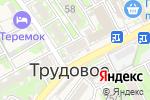 Схема проезда до компании Восточный банк в Трудовом