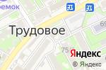 Схема проезда до компании Магазин бытовой химии в Трудовом