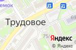 Схема проезда до компании Сбербанк, ПАО в Трудовом