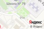 Схема проезда до компании У Натали в Трудовом
