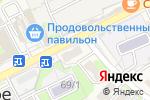 Схема проезда до компании Совкомбанк, ПАО в Трудовом