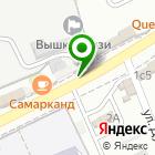 Местоположение компании BuyCar