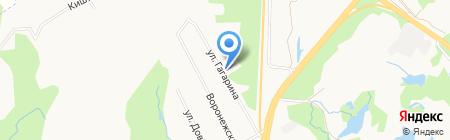 Левша-центр на карте Артёма