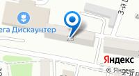 Компания МЕГА Дискаунтер на карте
