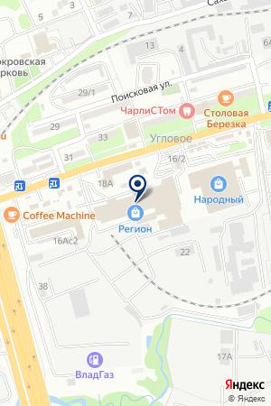 H2O на карте Артёма