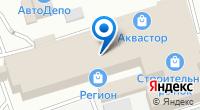 Компания Подшипник-Сервис ДВ на карте
