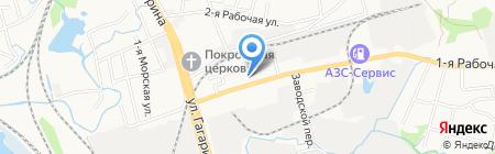 Сеть магазинов сотовых телефонов и аксессуаров на карте Артёма