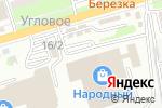 Схема проезда до компании Алмазный берег в Артёме