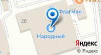 Компания Мастер ключ на карте