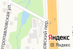 Схема проезда до компании УАЗ-ГАЗ в Трудовом