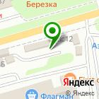 Местоположение компании Красотка России