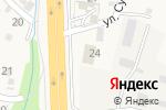 Схема проезда до компании AUTO CITY в Трудовом