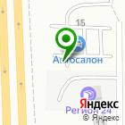 Местоположение компании Свой Дом