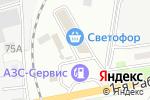 Схема проезда до компании Торговая компания в Артёме