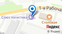 Компания СфераЭл на карте
