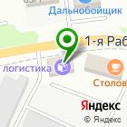 Местоположение компании Сталь-ДВ