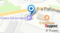 Компания Спецальянс на карте