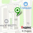 Местоположение компании Кашёлка