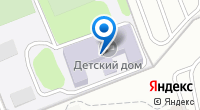 Компания Детский дом на карте
