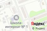 Схема проезда до компании Дары Алтая в Артёме