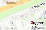 Схема проезда до компании Аптека №1 в Артёме