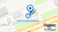 Компания Автомеханика на карте