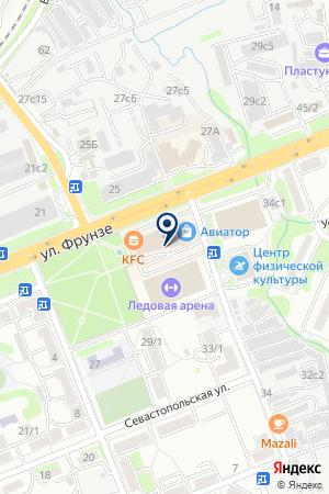 Пегас Туристик на карте Артёма