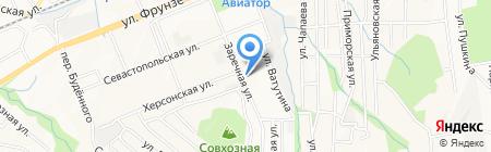 Транспортная компания на карте Артёма
