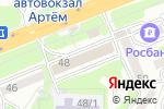 Схема проезда до компании Банкомат, Банк ВТБ 24, ПАО в Артёме