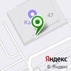 Местоположение компании Карго-Владивосток