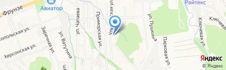 Далекс на карте Артёма