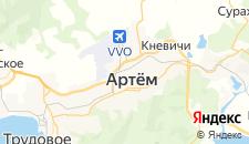 Гостиницы города Артем на карте