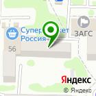 Местоположение компании Россия
