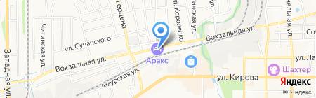 Аракс на карте Артёма