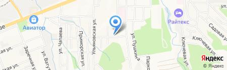 Травматологический пункт на карте Артёма