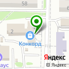 Местоположение компании DNS
