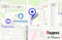 Схема проезда до компании ШКОЛА ИСКУССТВ в Партизанске