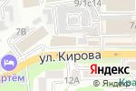 Схема проезда до компании Грундфос в Артёме