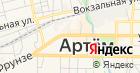 Артемовская швейная фабрика Олимпия на карте