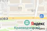 Схема проезда до компании Магазин женской одежды в Артёме