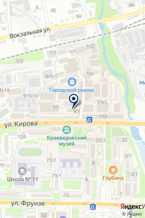Ритм-10 на карте Артёма