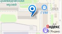 Компания Well.com на карте